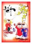 Vietnamese New Year (Tet)