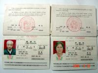 Who needs visa to Vietnam?