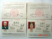 How many kinds of visa are there? What kind of visa do I need?